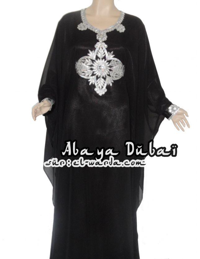 - Abaya Dubaî