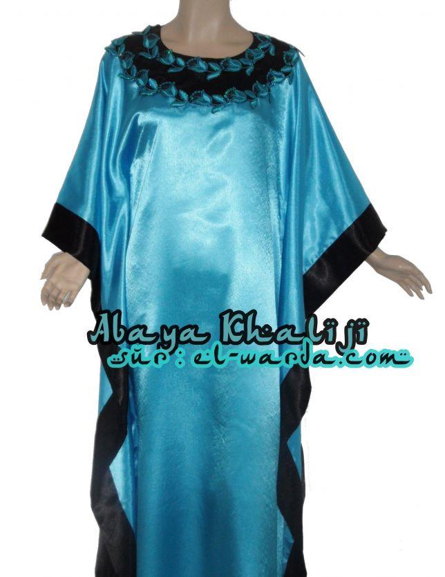 - Abaya Khaliji Turquoise