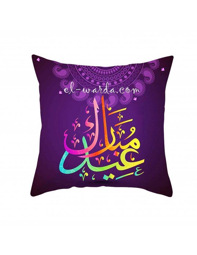Coussin décoratif Aid moubarak