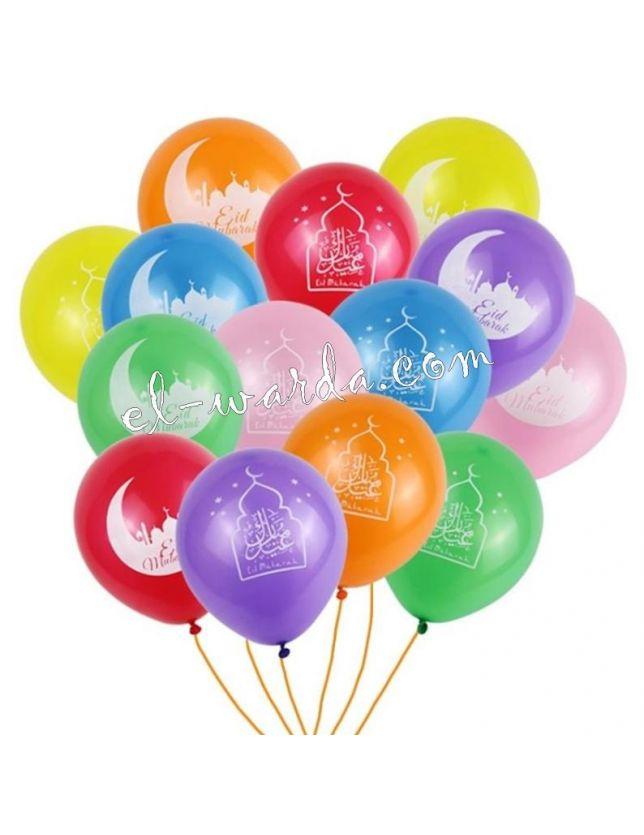 Lot de 10 ballons multicolore
