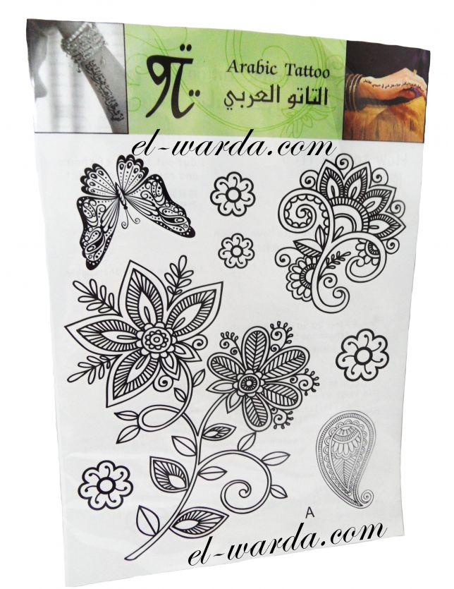 motifs pour tatouage ou henné (a)