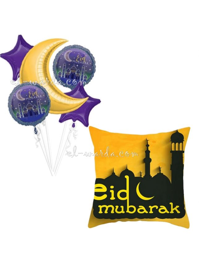 LOT DECORATION AID mubarak