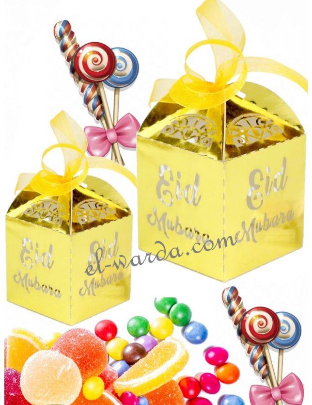 """Boîte à bonbon """"eid moubarak"""" doré"""