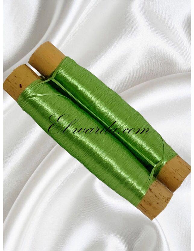 2 Bobines de soie végétale (Sabra) حرير الصابرة